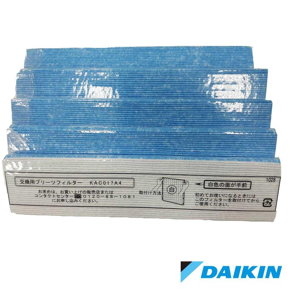 DAIKIN大金空調 原廠空氣清淨機濾紙 99A0454 (MC75LSC/MC80LSC)