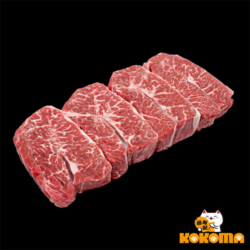(好康499免運)極鮮配美國藍帶厚切霜降牛排 (150g±10%/包)-1包