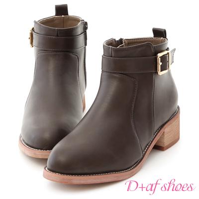 D+AF 時尚百搭.金屬單釦低跟短靴*咖