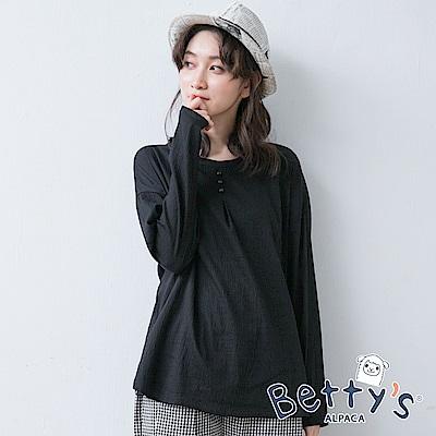 betty's貝蒂思 圓領點綴釦長袖雪紡衫(黑色)