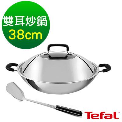 法國特福多層鋼38CM雙耳炒鍋(附鍋蓋+鍋鏟)