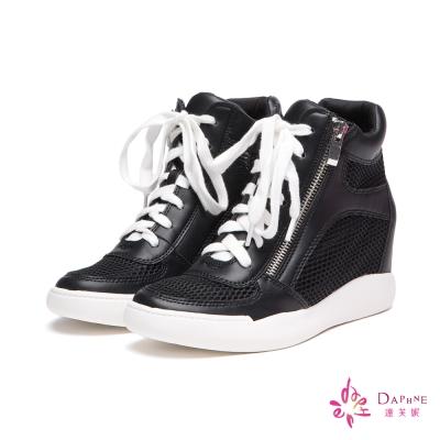達芙妮DAPHNE-好動時尚裝飾拉鍊繫帶網孔內增高休閒鞋-人氣黑8H