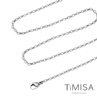 TiMISA《動感(S)》純鈦項鍊