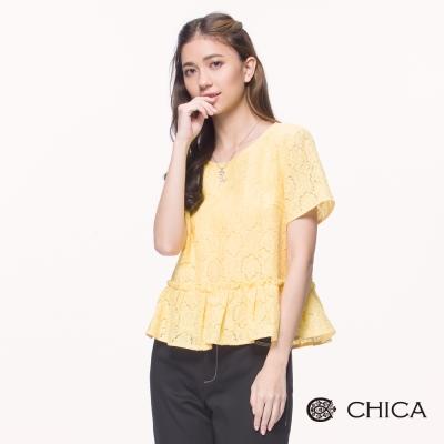 CHICA 文藝女孩浪漫蕾絲拼接設計上衣(2色)