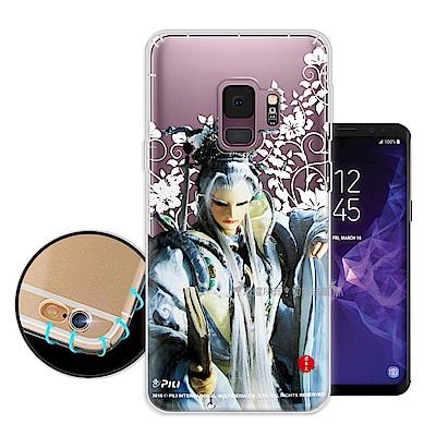 霹靂授權正版 Samsung Galaxy S9 布袋戲滿版空壓手機殼(君奉天)