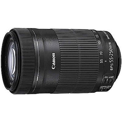 Canon EF-S 55-250mm F4-5.6 IS STM (平輸) 彩盒
