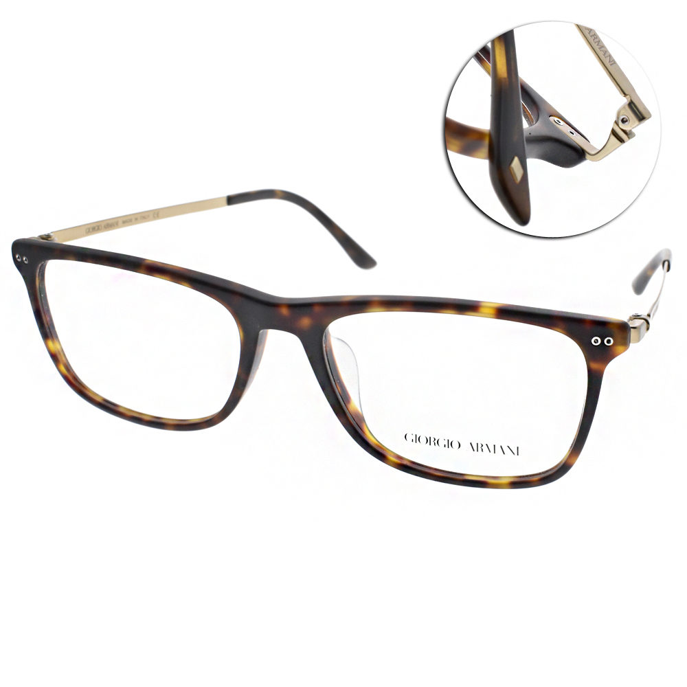 GIORGIO ARMANI眼鏡 簡約方框/玳瑁-金#GA7126F 5089