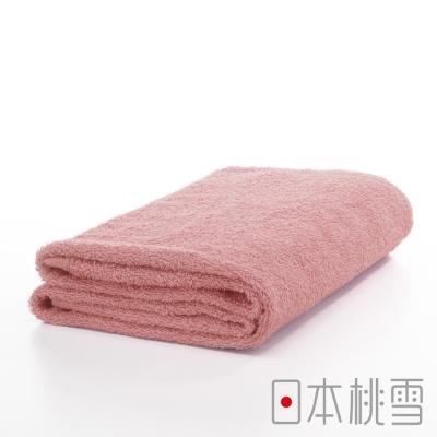 日本桃雪精梳棉飯店浴巾(嫩桃)