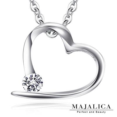 Majalica愛心純銀項鍊-完美晶鑽925純銀
