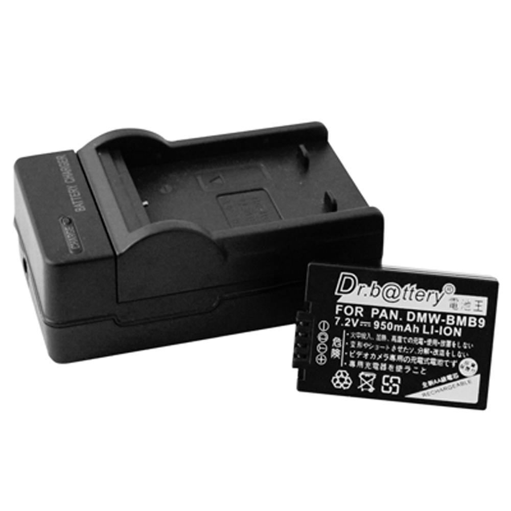 電池王 Panasonic DMW-BMB9 高容量鋰電池+充電器組