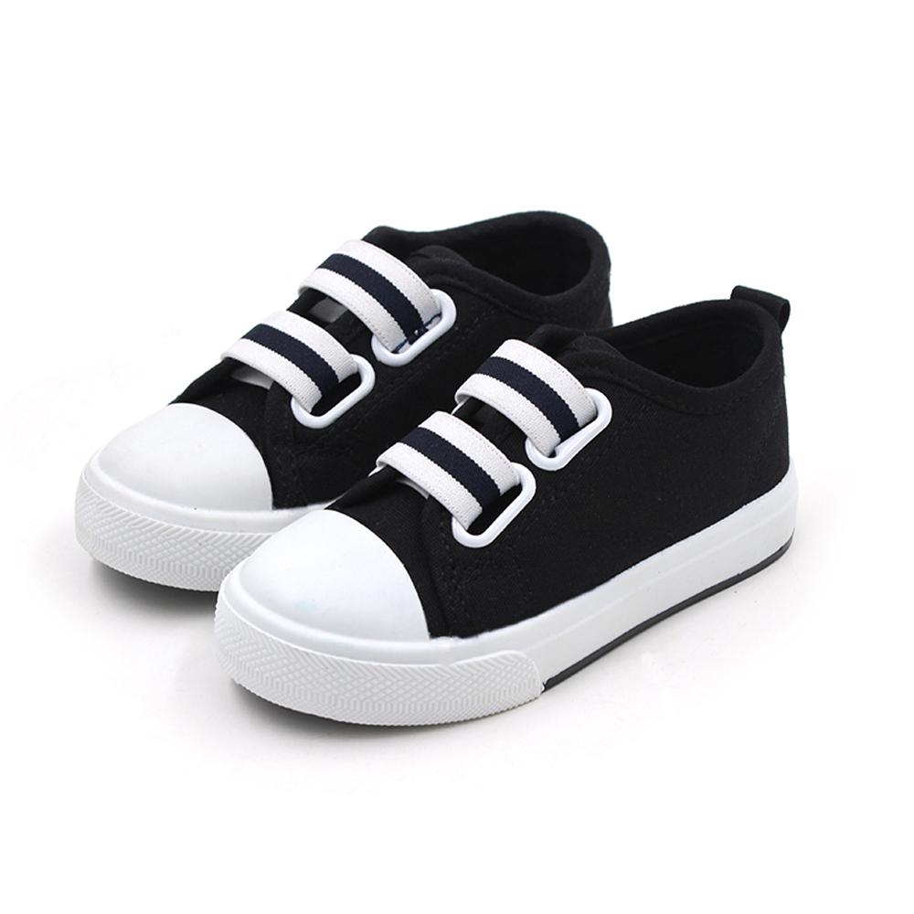 糖果色條紋款四季兒童時尚帆布板板鞋(黑)