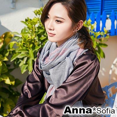 AnnaSofia 點續細織千鳥格紋 毛邊大尺寸披肩圍巾(灰系)