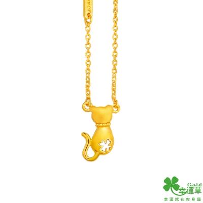 幸運草 賴著你黃金鎖骨項鍊