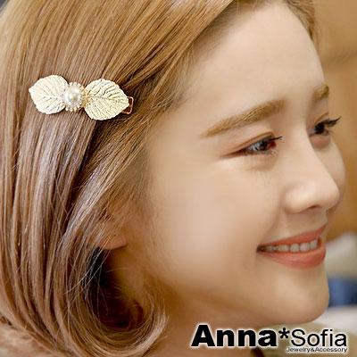 AnnaSofia-金葉綺圈-純手工小髮夾-霧金系