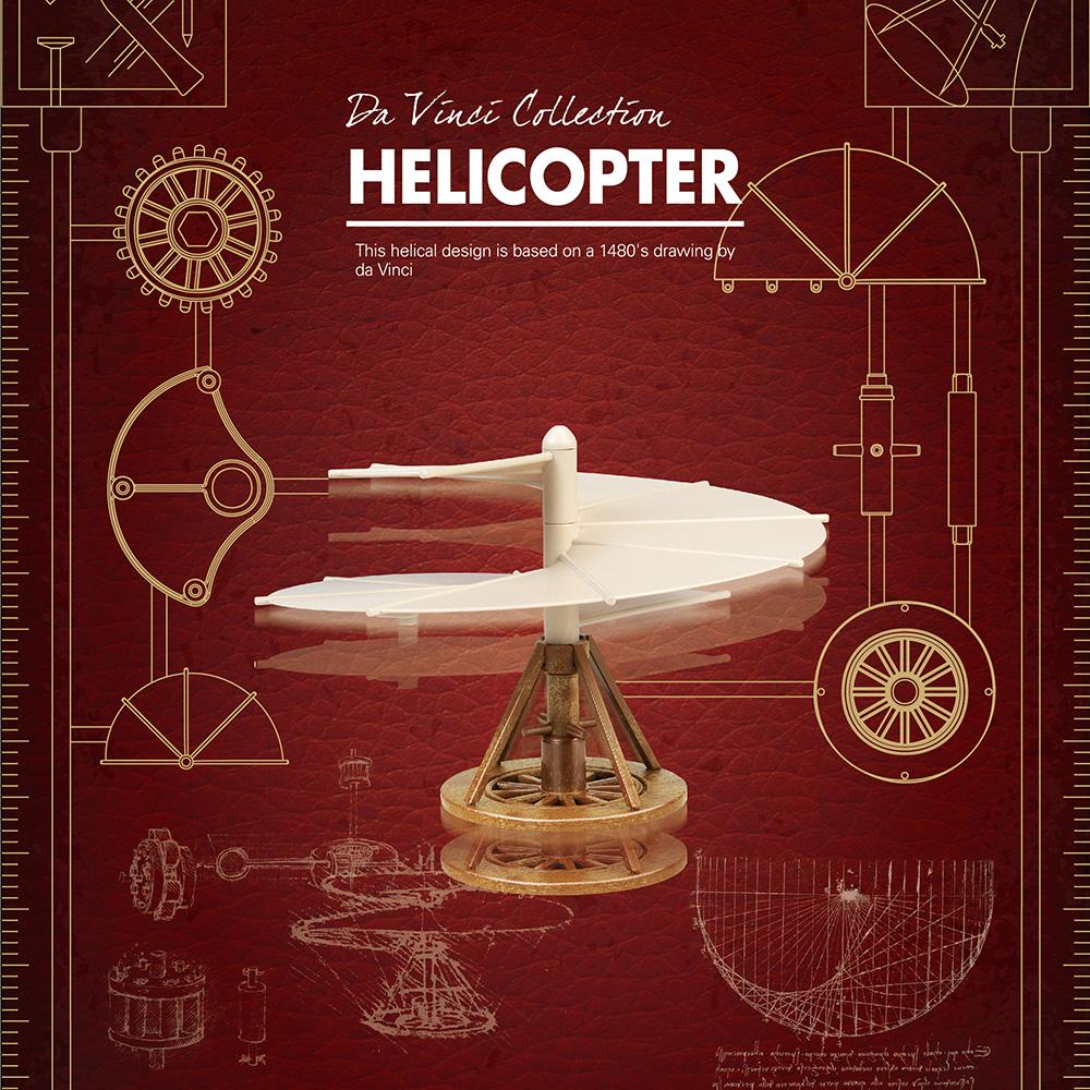 賽先生科學 收藏達文西 螺旋直升機
