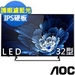 AOC 32吋 護眼濾藍光液晶電視 LE32M1266/96