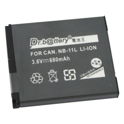 電池王 For Canon NB-11L / NB11L 高容量鋰電池