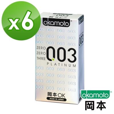 岡本003  PLATINUM 極薄保險套(6入裝 白金)x6盒
