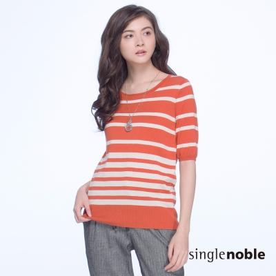 獨身貴族-歐美簡約風寬版條紋針織衫-2色