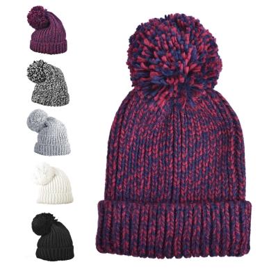 日系大毛球反折針織保暖毛帽-酒紅