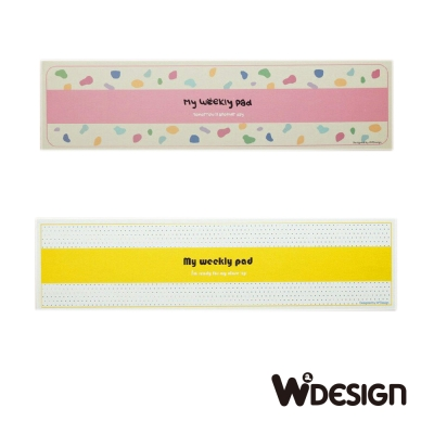 W2Design My Weekly Pad 撕線筆記週計畫本-兩入組(白+粉紅)