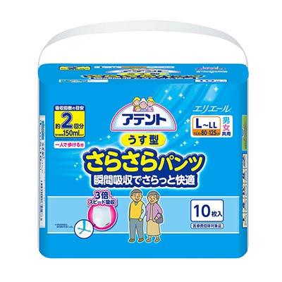 日本大王Attento超透氣舒適復健褲L~LL(10片/包)X6(箱購)
