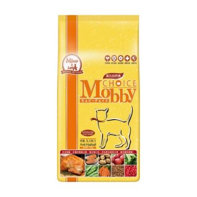 莫比Mobby 成貓化毛專用配方  自然食飼料 3公斤