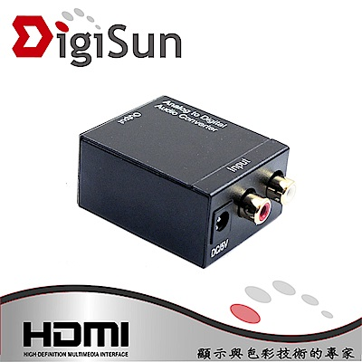 DigiSun AU236 類比轉數位音訊轉換器