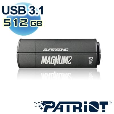 Patriot美商博帝 MAGNUM2 512GB USB3.1 隨身碟