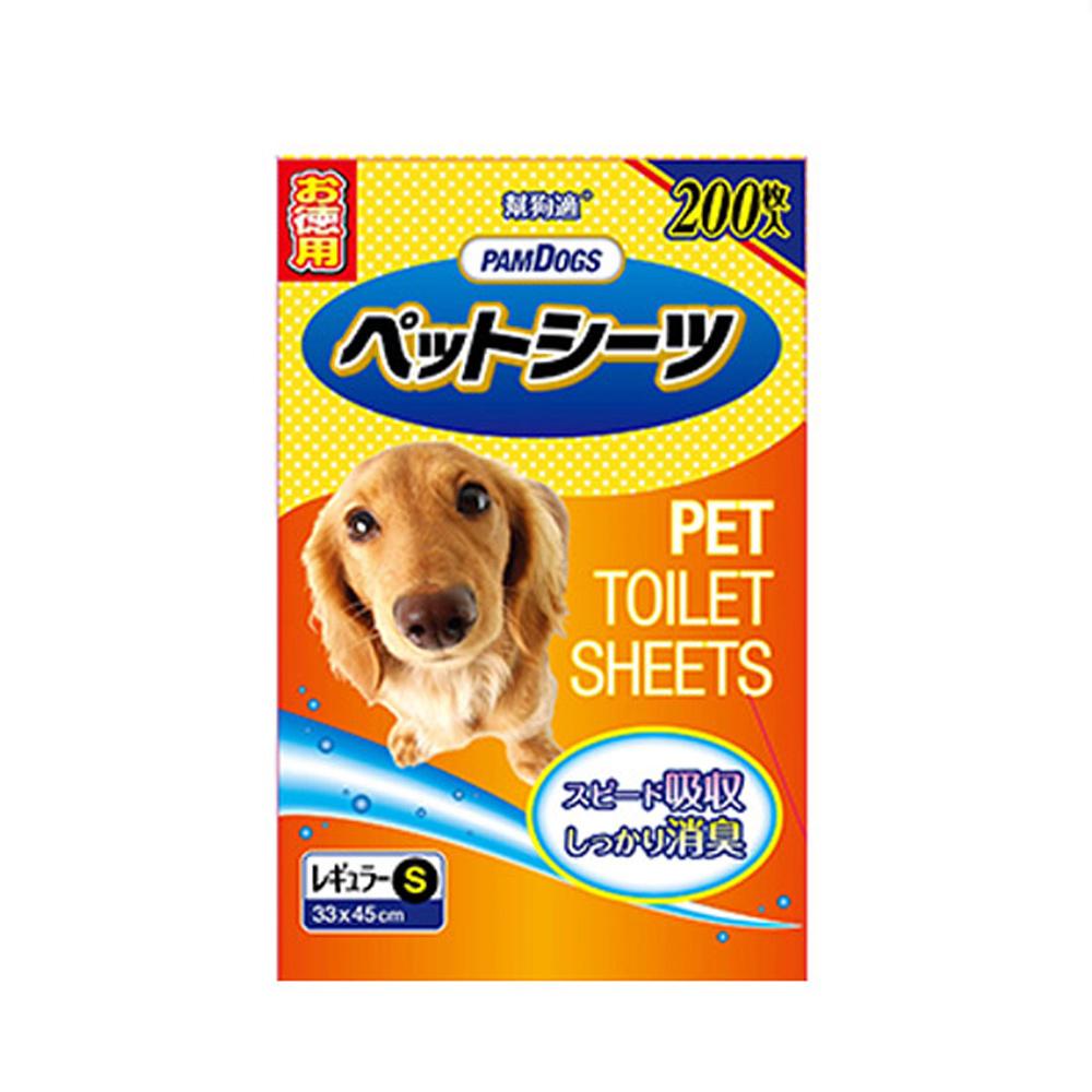 【PamDogs幫狗適】寵物除臭尿布/尿墊增量包200片 S-45X33cm