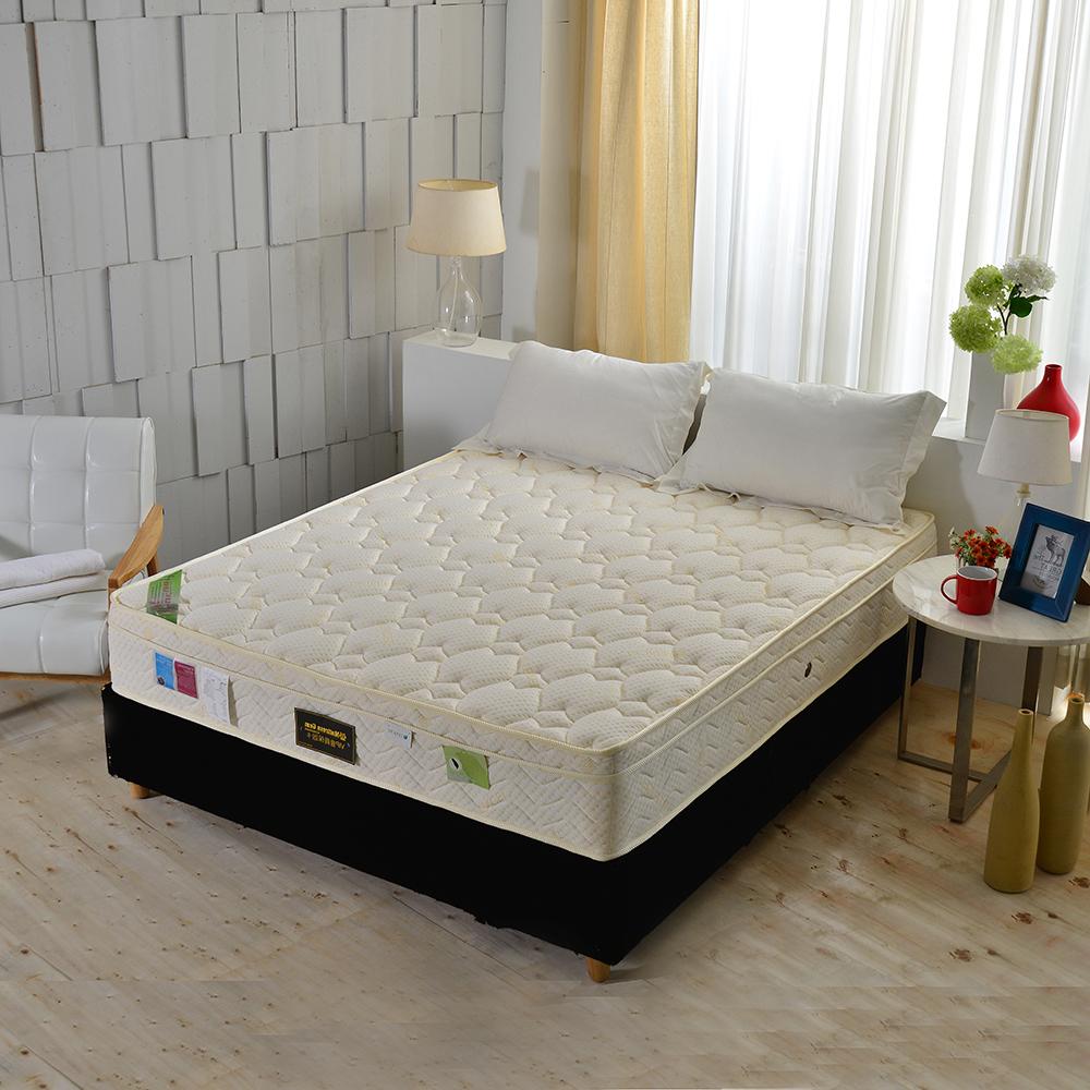 Ally愛麗 單人3.5尺 三線涼感天絲棉抗菌護邊獨立筒床墊 麵包床