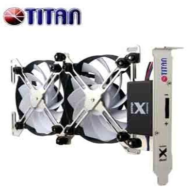 Titan Dual X Holder 雙風扇顯示卡系統散熱器