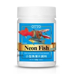 OTTO奧圖 小型魚薄片飼料 120g