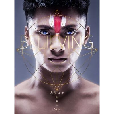 謝嘉全/太陽之子謝嘉全2017首張EP Believing(1CD)