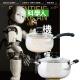 科學人 (1年12期) + Recona 304不鏽鋼雙喜日式雙鍋組 product thumbnail 1