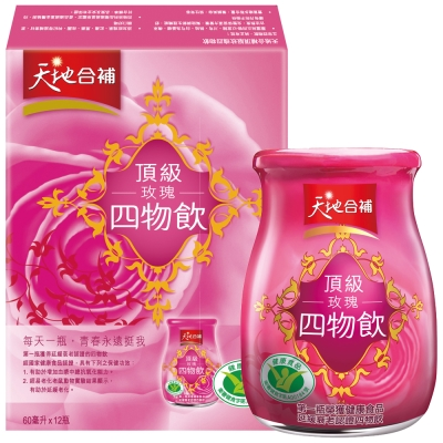 天地合補-頂級玫瑰四物飲-60ml-12瓶-盒-6盒-箱