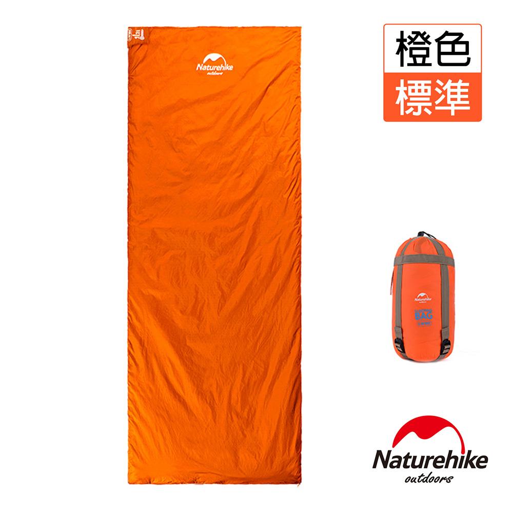 Naturehike 四季通用輕巧迷你型睡袋 橙色-急