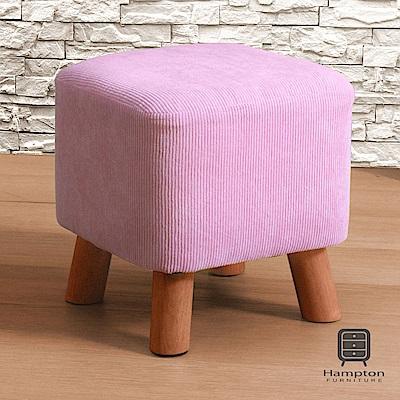 漢妮Hampton亞緹小椅凳-燈芯絨-粉紅