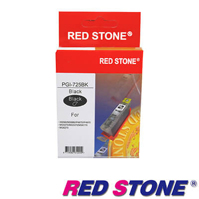 RED STONE for CANON PGI-725環保墨水匣(黑色)