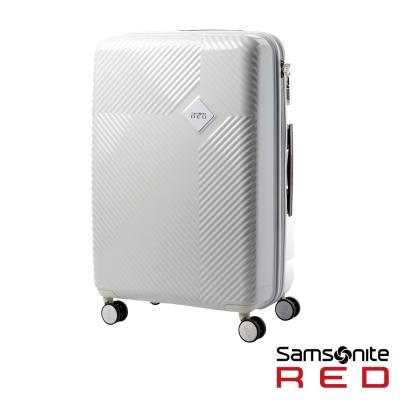 Samsonite RED 25吋KHARRIS  放射線型光澤硬殼TSA行李箱(白)