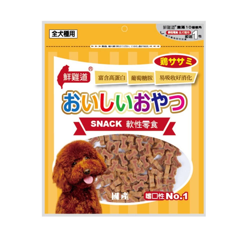 鮮雞道 迷你潔牙點心-牛肉+雞肉 235g (三包組)