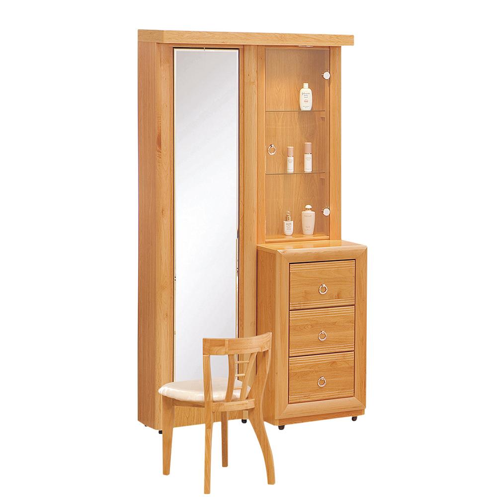 Bernice-艾斯特3尺旋轉實木化妝桌/鏡台(贈化妝椅)-90x43x173cm