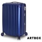 【ARTBOX】繽紛特調 20吋星砂電子紋抗刮可加大行李箱 (寶藍)