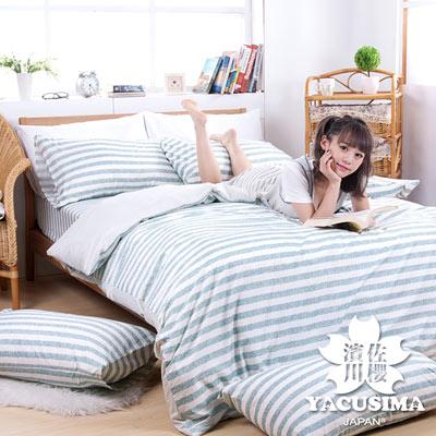 日本濱川佐櫻活性無印風四件式被套雙人床包