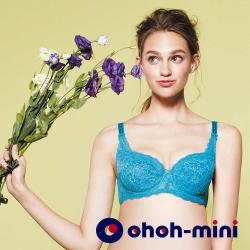【ohoh-mini 孕婦裝】花漾美型蕾絲哺乳內衣