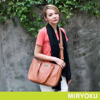 MIRYOKU-質感斜紋系列-氣質通勤簡約兩用包-駝