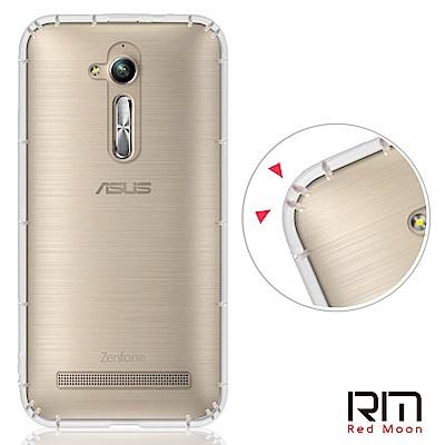 RedMoon ZenFone Go / ZB500KL 防摔透明TPU手機軟殼