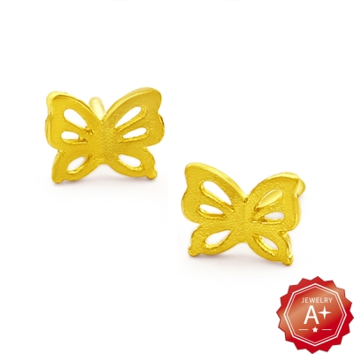 A+ 可愛鏤空蝴蝶 黃金耳環