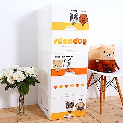 HOUSE 台灣製 nicodog萌萌狗-五層玩具衣物收納櫃