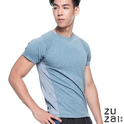 zuzai 自在體溫調節短袖上衣-男-藍色